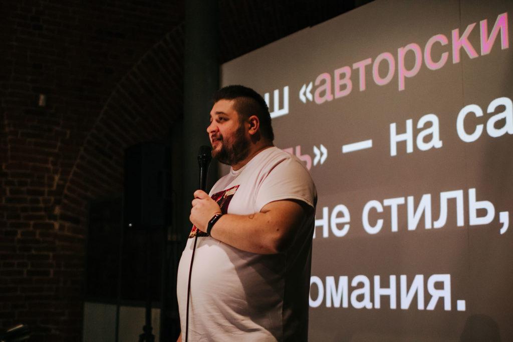 Паша Федоров («Лайфхакер»), лекция в школе «ЧТОБЫ»