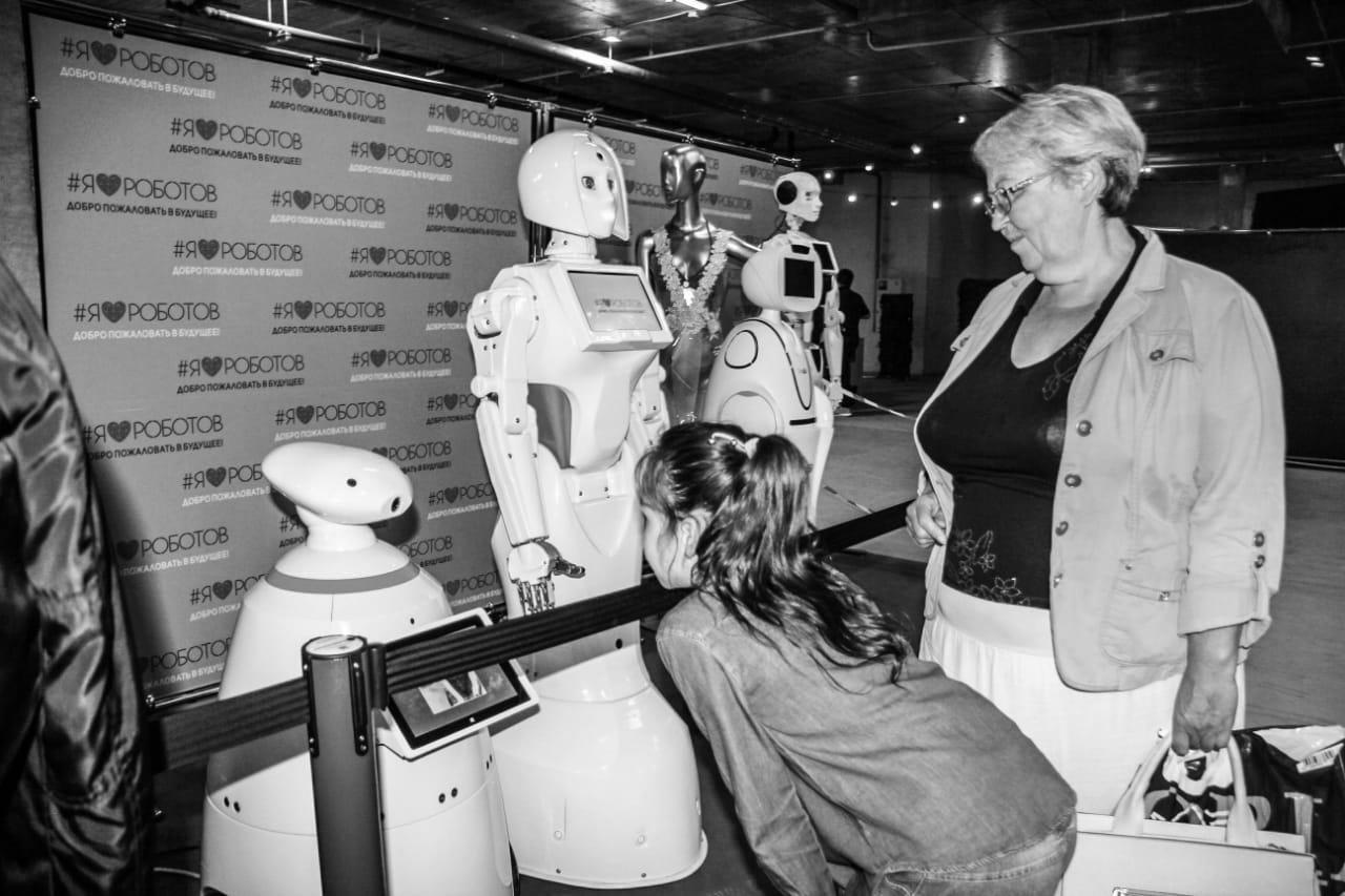 Выставка «Я люблю роботов»